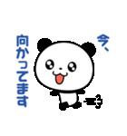 まるっとキュートなパンダ☆【敬語編】(個別スタンプ:10)