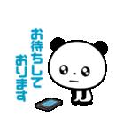 まるっとキュートなパンダ☆【敬語編】(個別スタンプ:11)
