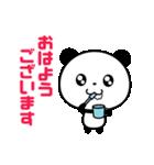 まるっとキュートなパンダ☆【敬語編】(個別スタンプ:13)