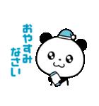 まるっとキュートなパンダ☆【敬語編】(個別スタンプ:14)