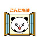 まるっとキュートなパンダ☆【敬語編】(個別スタンプ:15)