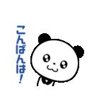 まるっとキュートなパンダ☆【敬語編】(個別スタンプ:16)