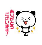 まるっとキュートなパンダ☆【敬語編】(個別スタンプ:17)