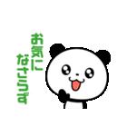 まるっとキュートなパンダ☆【敬語編】(個別スタンプ:18)