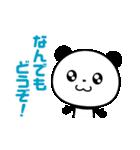 まるっとキュートなパンダ☆【敬語編】(個別スタンプ:19)