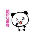 まるっとキュートなパンダ☆【敬語編】(個別スタンプ:20)