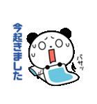 まるっとキュートなパンダ☆【敬語編】(個別スタンプ:21)