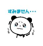 まるっとキュートなパンダ☆【敬語編】(個別スタンプ:23)