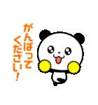 まるっとキュートなパンダ☆【敬語編】(個別スタンプ:25)