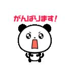 まるっとキュートなパンダ☆【敬語編】(個別スタンプ:26)