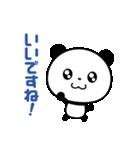 まるっとキュートなパンダ☆【敬語編】(個別スタンプ:28)