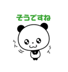まるっとキュートなパンダ☆【敬語編】(個別スタンプ:29)
