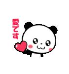 まるっとキュートなパンダ☆【敬語編】(個別スタンプ:30)