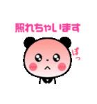 まるっとキュートなパンダ☆【敬語編】(個別スタンプ:31)