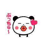 まるっとキュートなパンダ☆【敬語編】(個別スタンプ:32)