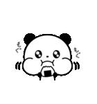 まるっとキュートなパンダ☆【敬語編】(個別スタンプ:37)
