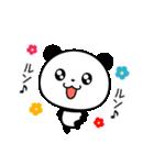 まるっとキュートなパンダ☆【敬語編】(個別スタンプ:39)