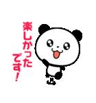 まるっとキュートなパンダ☆【敬語編】(個別スタンプ:40)