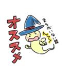 映画好きのお化けスタンプ(個別スタンプ:04)