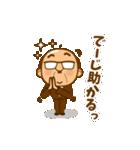 それゆけ!中間管理職【沖縄編】(個別スタンプ:01)