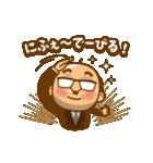 それゆけ!中間管理職【沖縄編】(個別スタンプ:2)
