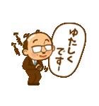 それゆけ!中間管理職【沖縄編】(個別スタンプ:3)