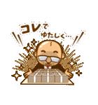それゆけ!中間管理職【沖縄編】(個別スタンプ:04)