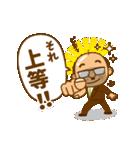 それゆけ!中間管理職【沖縄編】(個別スタンプ:6)