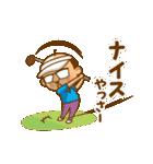 それゆけ!中間管理職【沖縄編】(個別スタンプ:7)