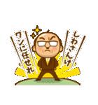 それゆけ!中間管理職【沖縄編】(個別スタンプ:08)