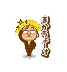 それゆけ!中間管理職【沖縄編】(個別スタンプ:09)
