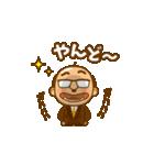 それゆけ!中間管理職【沖縄編】(個別スタンプ:12)