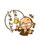 それゆけ!中間管理職【沖縄編】(個別スタンプ:13)
