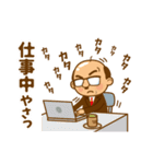 それゆけ!中間管理職【沖縄編】(個別スタンプ:14)
