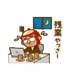 それゆけ!中間管理職【沖縄編】(個別スタンプ:15)