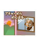 それゆけ!中間管理職【沖縄編】(個別スタンプ:16)