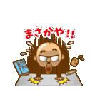 それゆけ!中間管理職【沖縄編】(個別スタンプ:21)