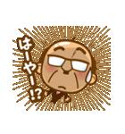 それゆけ!中間管理職【沖縄編】(個別スタンプ:24)