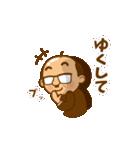 それゆけ!中間管理職【沖縄編】(個別スタンプ:25)