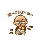 それゆけ!中間管理職【沖縄編】(個別スタンプ:29)