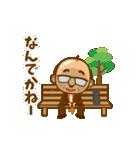 それゆけ!中間管理職【沖縄編】(個別スタンプ:30)