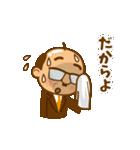 それゆけ!中間管理職【沖縄編】(個別スタンプ:31)