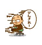 それゆけ!中間管理職【沖縄編】(個別スタンプ:32)