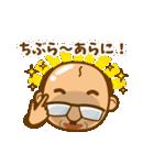 それゆけ!中間管理職【沖縄編】(個別スタンプ:33)