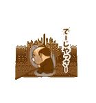 それゆけ!中間管理職【沖縄編】(個別スタンプ:35)