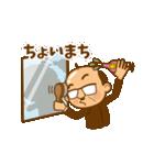 それゆけ!中間管理職【沖縄編】(個別スタンプ:36)