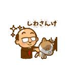 それゆけ!中間管理職【沖縄編】(個別スタンプ:37)