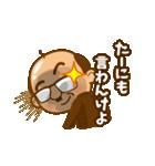 それゆけ!中間管理職【沖縄編】(個別スタンプ:38)