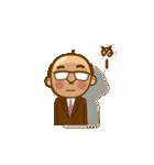 それゆけ!中間管理職【沖縄編】(個別スタンプ:39)