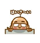 それゆけ!中間管理職【沖縄編】(個別スタンプ:40)